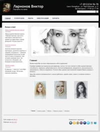 Создать сайт для художника